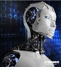 人工智能機器人展區