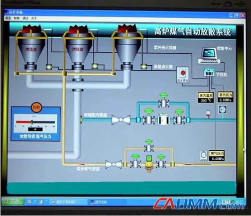 工业自动化软件及工业用计算机设备展区