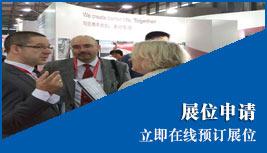 2021华南电路板设备与材料供应链展览会