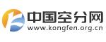 中国空分网logo_150x60.jpg
