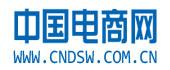 中国电商网.jpg