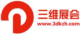 三维展会网logo.jpg