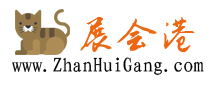 展会港logo.jpg