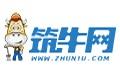 筑牛logo.jpg