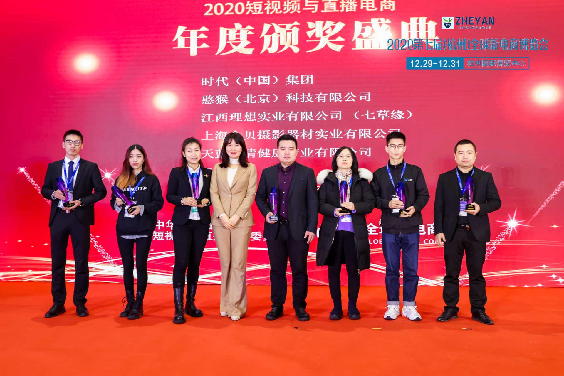 问鼎2021年杭州新零售电商博览会众商争报名