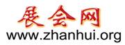 展会网logo.jpg