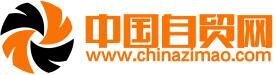 中国自贸网.jpg