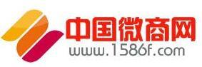 中国微商网.jpg