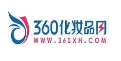360化妆品网PNG.png