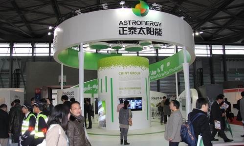 2022中国(西安)国际太阳能光伏及储能技术设备展览会