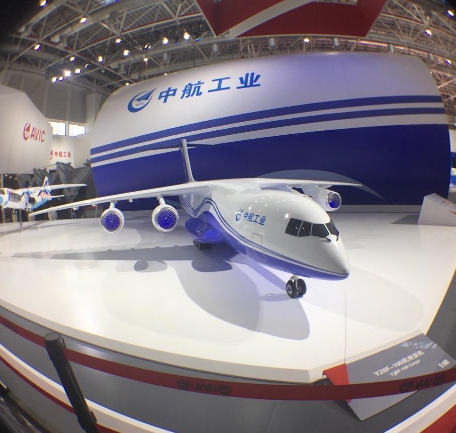 2021北京国际航空航天展览会