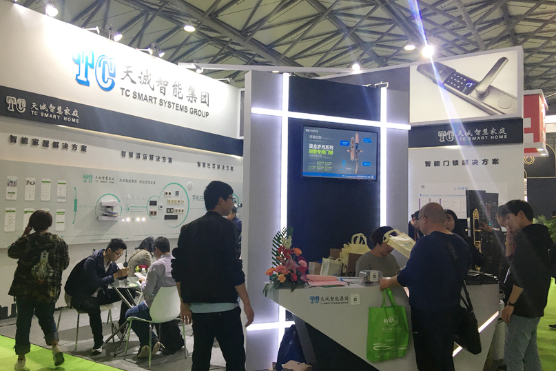 2021年上海智慧生活展